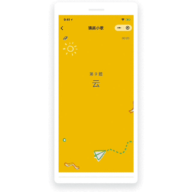 https://image.jiqizhixin.com/uploads/editor/e4afba6b-6799-48ea-ba30-ffff840c0dd6/1532052922714.png