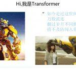 放弃幻想,全面拥抱Transformer