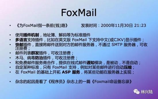 https://n.sinaimg.cn/tech/crawl/93/w550h343/20190304/kIsH-htstzce0313560.jpg